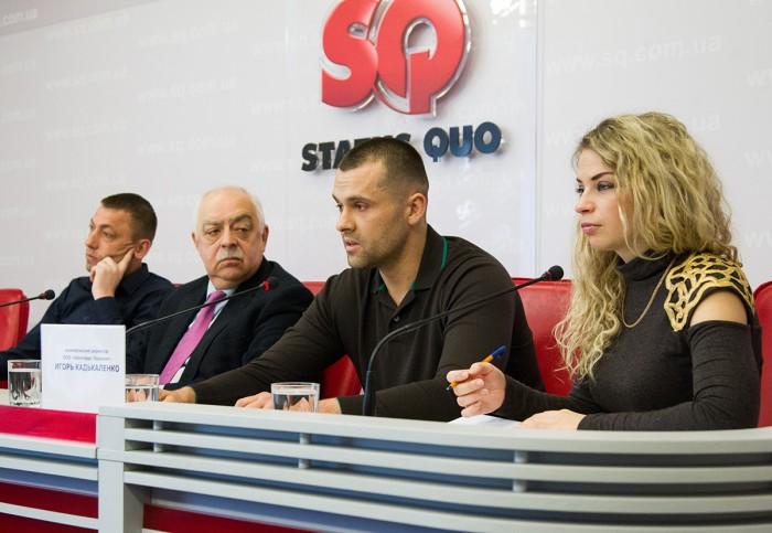 Пресс-конференция в преддверие старта второго круга чемпионата Украины