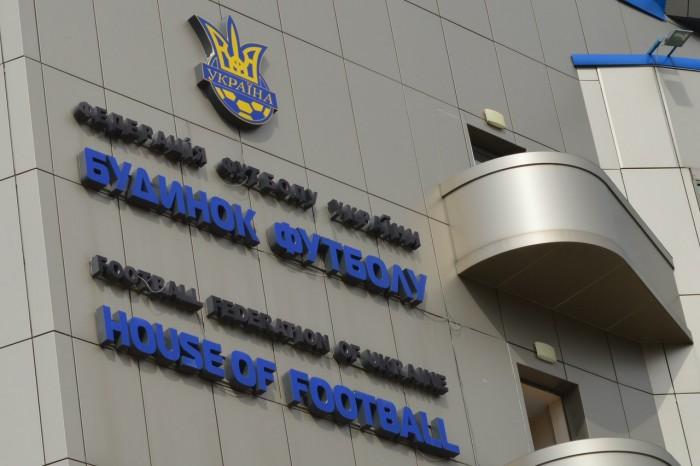 Аттестация футбольных клубов Украины - итоги первого ознакомительного заседания